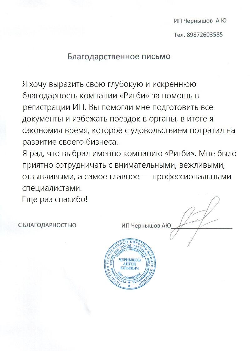 Регистрация ип в первоуральске сбербанк калуга бухгалтерия